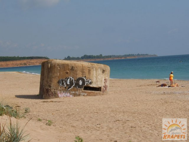 Old pill-box at the Beach